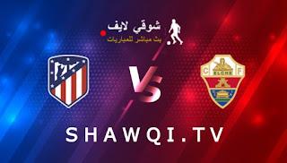 مشاهدة مباراة اتلتيكو مدريد وألتشي بث مباشر اليوم بتاريخ 01-05-2021 في الدوري الاسباني