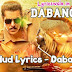HUD HUD SONG LYRICS - Dabangg 3 | Salman Khan - Lyricswale