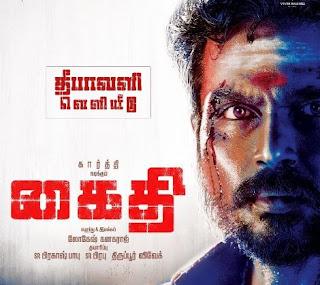 kaithi image download,kaithi movie hd images