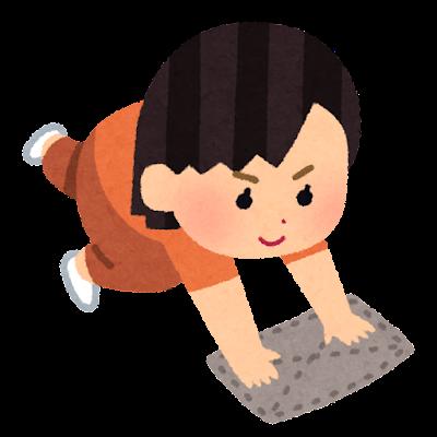 雑巾がけのイラスト(女の子)