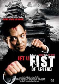 Fist Of Legend (1994) ไอ้หนุ่มซินตึ้ง หัวใจผงาดฟ้า