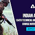 Indian Army 134th Technical Graduate Course Notification and Exam Date: Last Day to Apply