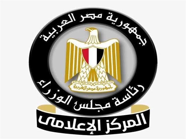 رد مجلس الوزراء على بعض الشائعات التى تخص وزارة التربيه والتعليم