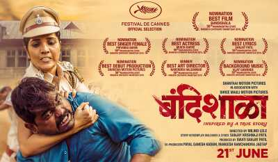 Bandishala Marathi Movies Download 480p Mkv Hd 2019
