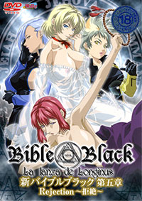 Bible Black New Testament
