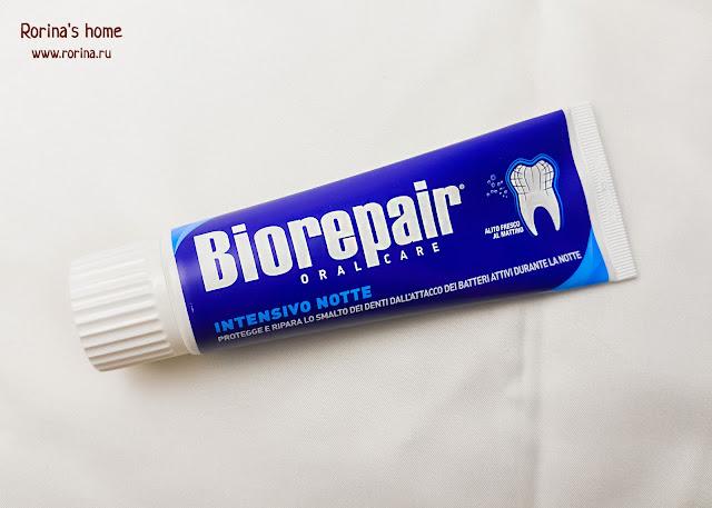 Ночная зубная паста Biorepair Night
