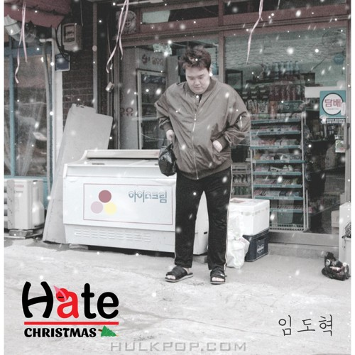 Lim Dohyeok – Hate Christmas