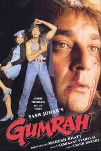 Download Gumrah (1993) Hindi Movie 720p WEB-DL 1GB