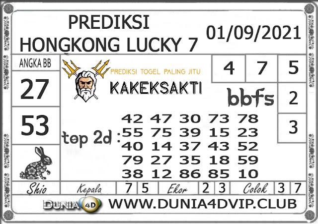 Prediksi Togel HONGKONG LUCKY 7 DUNIA4D 01 SEPTEMBER 2021