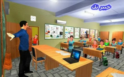 لعبة محاكاة ما قبل المدرسة