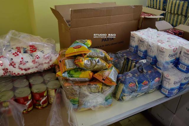Ναύπλιο: Ξεκίνησε η  διανομή δωρεάν τροφίμων σε ευπαθείς ομάδες