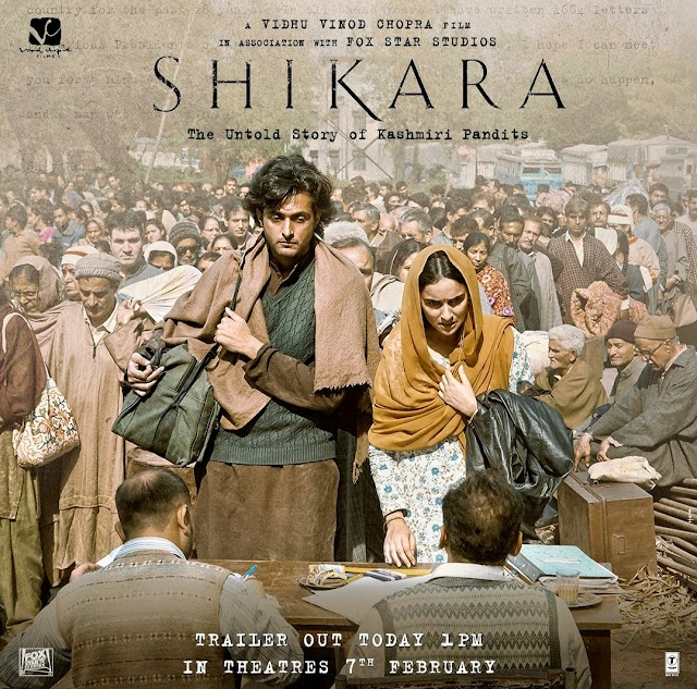 Shikara (Movie) Wiki, Cast, Story, Release Date, Poster, Trailer & Film Facts 2020