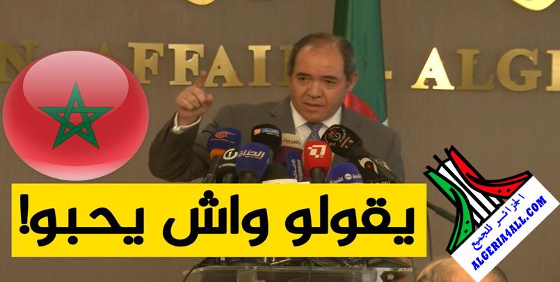 الجزائر المغرب تصريحات