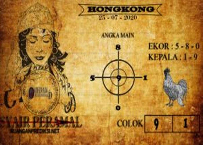 Kode syair Hongkong Sabtu 25 Juli 2020 204