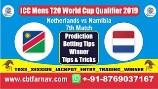 ICC T20 Qualifier NAM vs NED 7th T20 Today Match Prediction T20 World Cup Qualifier