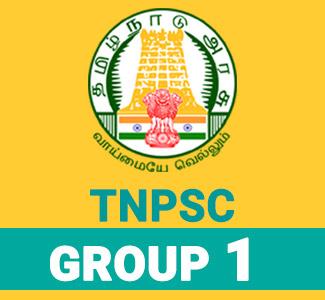 TNPSC தேர்வுகளுக்கு நடராஜ் அகாடமி வெளியிட்டுள்ள உயிரியல் பகுதிக்கான கையேடு