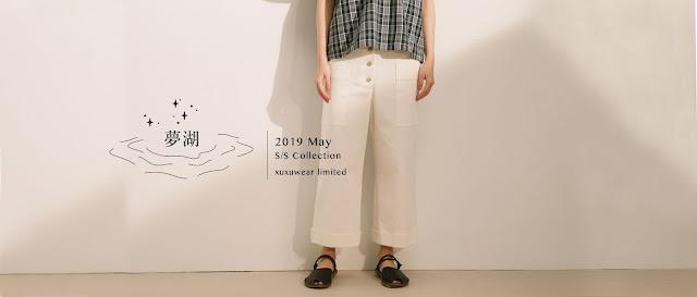 溫柔時光排釦直筒寬白褲