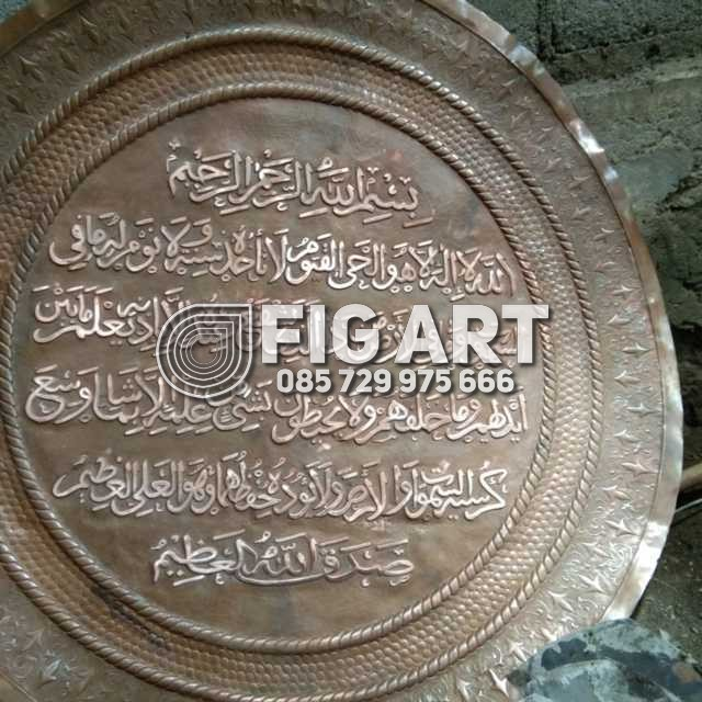 Proses Pembuatan Kaligrafi