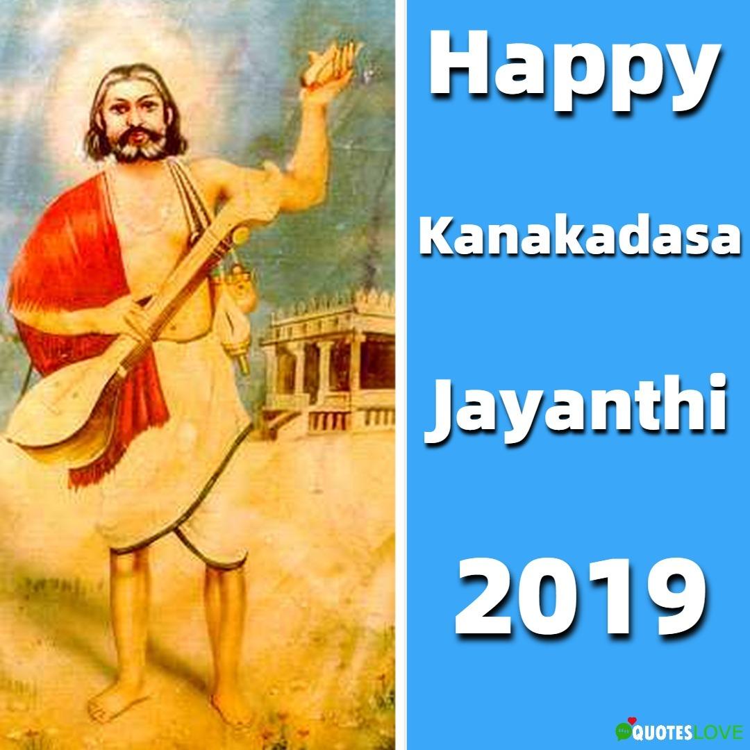 Kanakadasa Jayanthi Photos 2019