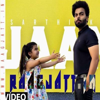 Jaan by Sarthi K lyrics