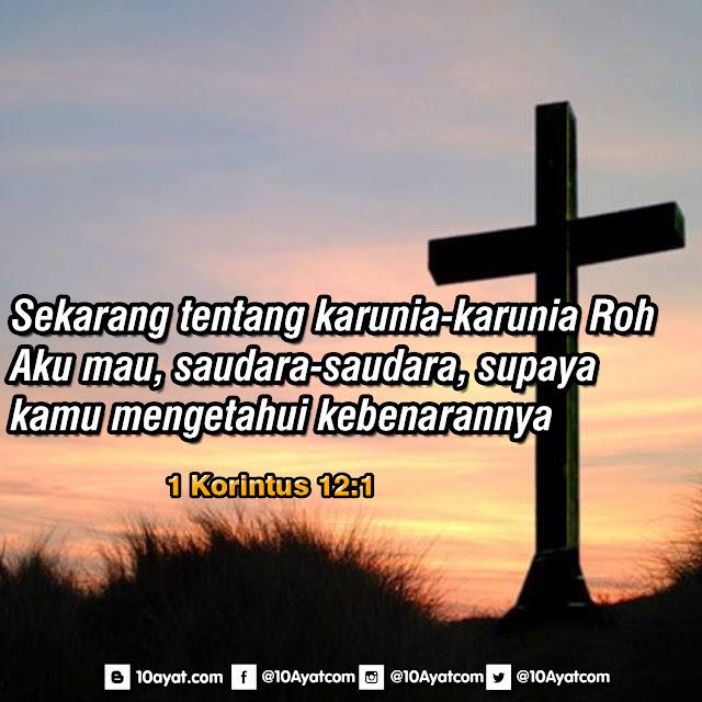 1 Korintus 12:1