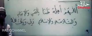 Kumpulan do'a, bulan suci, bulan ramadhan