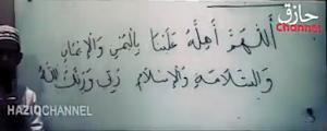 Do'a menyambut Bulan Suci Ramadhan (Kalimat terkumplit)