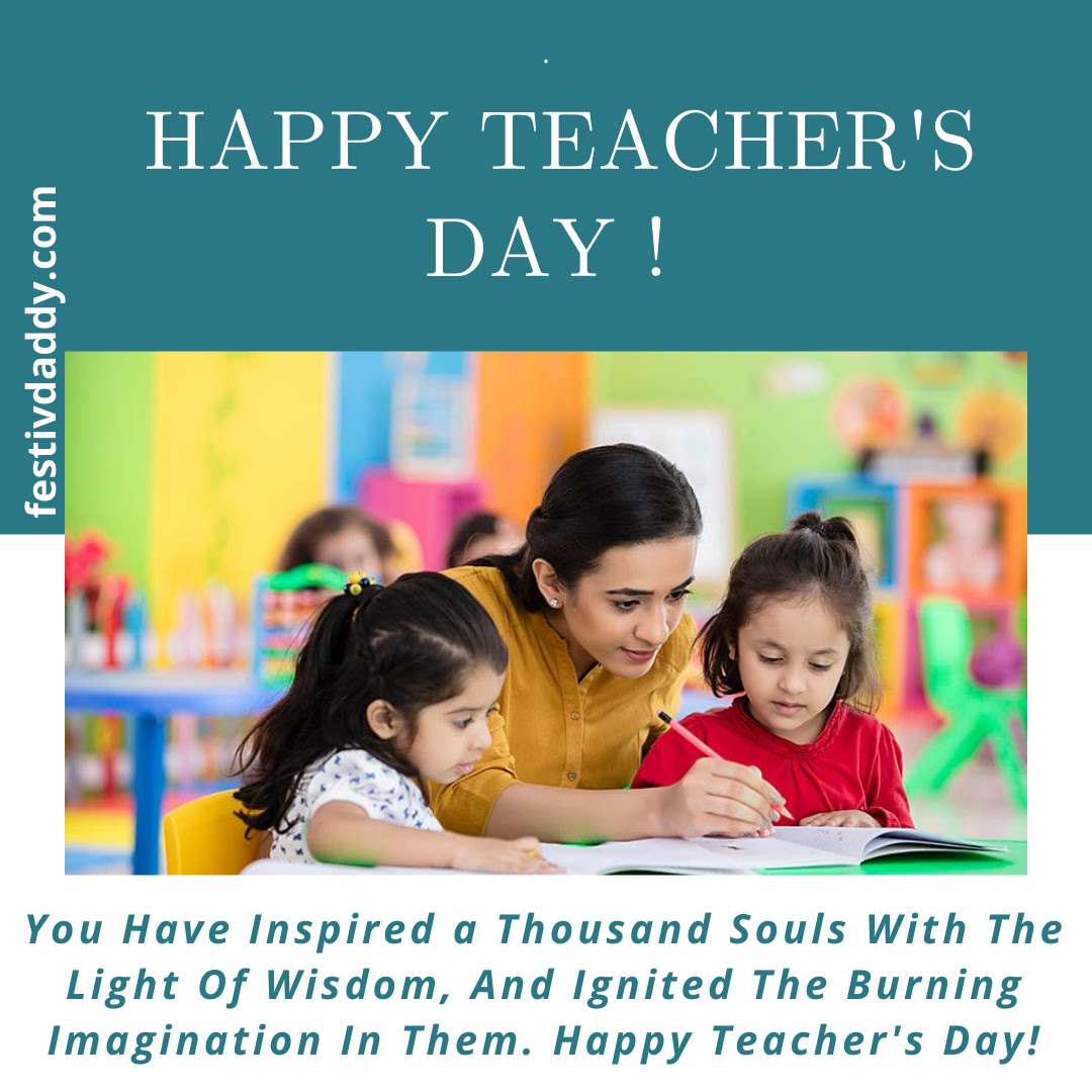 Shikshak-Divas-Happy-Teachers-Day-2020-Quotes-Messages-Images