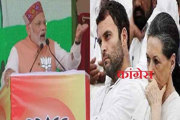 pm-modi-said-congress-spread-disease-of-corruption-in-india