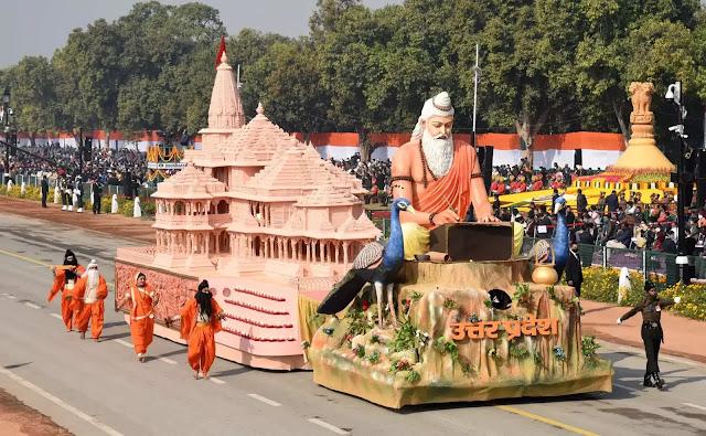 Shree Ram Temple in Ayodhya INDIA