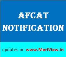 AFCAT 2 2017 Notification