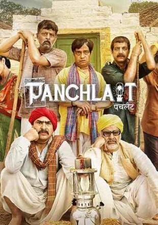 Panchlait 2017 Full Movie Download HDRip 480p 300Mb