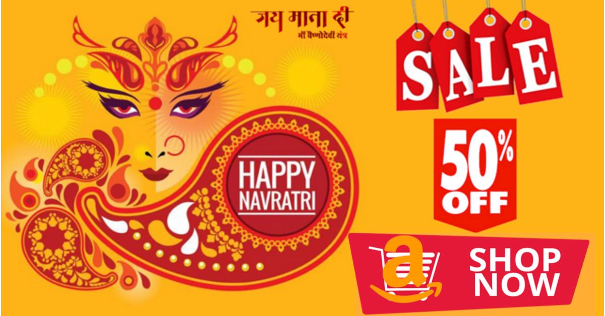 Navratri Festival Sale