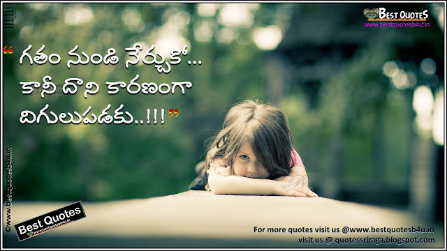 Latest telugu sms for friends