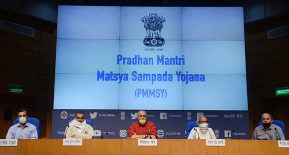Pradhan-Mantri-Matsya-Sampada-Yojana