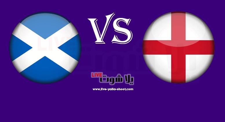 إنجلترا واسكتلندا