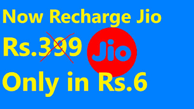 jio Rs.399 free Recharge