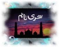 health benefits of fasting in urdu