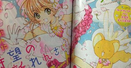 Adaptasi Baru Anime Cardcaptor Sakura Diumumkan