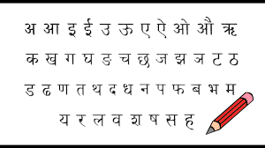 How many letters in hindi alphabet ?