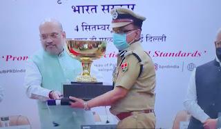 PHQ Jaipur Rajasthan - केंद्रीय गृहमंत्री Amit Shah ने RPA  व  RPTC किशनगढ़ को किया सम्मानित