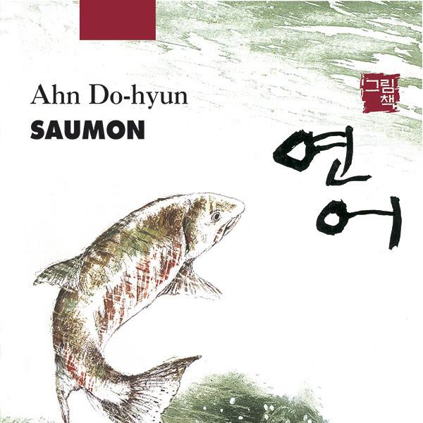 Saumon, Ahn Do-hyun