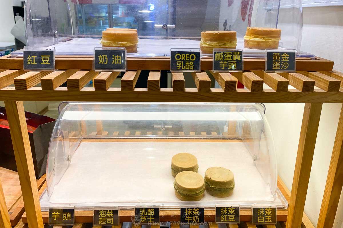 大判燒 台中特色紅豆餅
