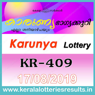 "keralalotteriesresults.in, ""kerala lottery result 17 08 2019 karunya kr 409"", 17th August 2019 result karunya kr.409 today, kerala lottery result 17.08.2019, kerala lottery result 17-8-2019, karunya lottery kr 409 results 17-8-2019, karunya lottery kr 409, live karunya lottery kr-409, karunya lottery, kerala lottery today result karunya, karunya lottery (kr-409) 17/8/2019, kr409, 17.8.2019, kr 409, 17.8.2019, karunya lottery kr409, karunya lottery 17.08.2019, kerala lottery 17.8.2019, kerala lottery result 17-8-2019, kerala lottery results 17-8-2019, kerala lottery result karunya, karunya lottery result today, karunya lottery kr409, 17-8-2019-kr-409-karunya-lottery-result-today-kerala-lottery-results, keralagovernment, result, gov.in, picture, image, images, pics, pictures kerala lottery, kl result, yesterday lottery results, lotteries results, keralalotteries, kerala lottery, keralalotteryresult, kerala lottery result, kerala lottery result live, kerala lottery today, kerala lottery result today, kerala lottery results today, today kerala lottery result, karunya lottery results, kerala lottery result today karunya, karunya lottery result, kerala lottery result karunya today, kerala lottery karunya today result, karunya kerala lottery result, today karunya lottery result, karunya lottery today result, karunya lottery results today, today kerala lottery result karunya, kerala lottery results today karunya, karunya lottery today, today lottery result karunya, karunya lottery result today, kerala lottery result live, kerala lottery bumper result, kerala lottery result yesterday, kerala lottery result today, kerala online lottery results, kerala lottery draw, kerala lottery results, kerala state lottery today, kerala lottare, kerala lottery result, lottery today, kerala lottery today draw result  kr-409"