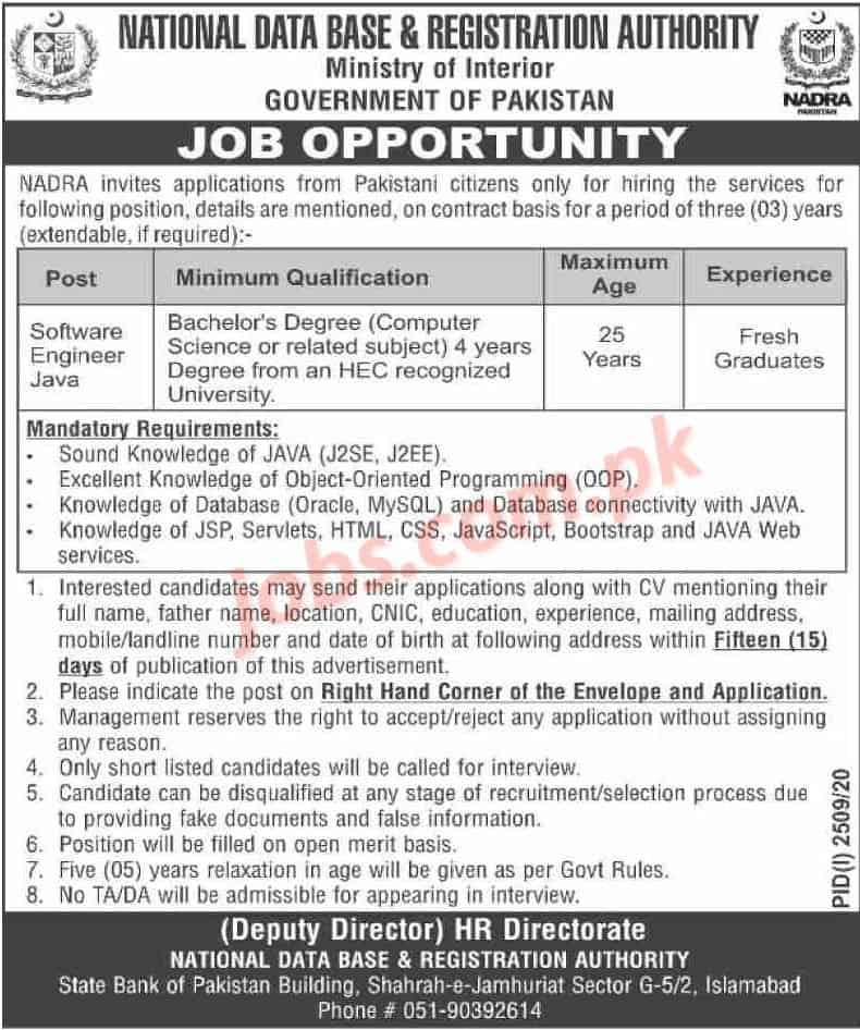Jobs in National Database and Registration Authority (NADRA) Nov 2020