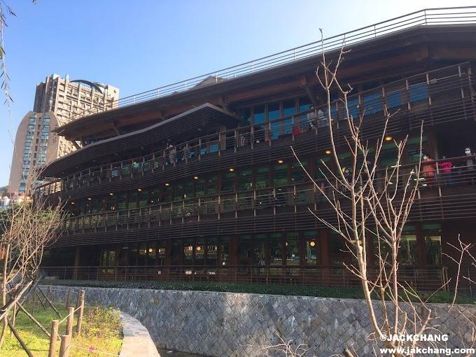 台北旅行景點|北投圖書館-台灣首座綠建築圖書館
