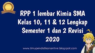 RPP 1 lembar Bahasa Inggris SMA Lengkap Semester 1 dan 2