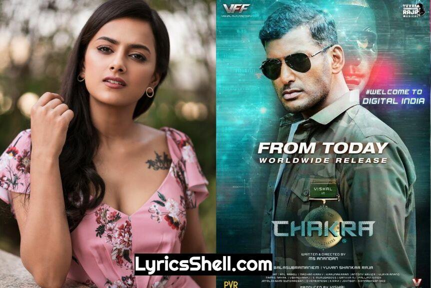 Chakra Full Movie Download Leaked Tamilrockers moviesda,420p