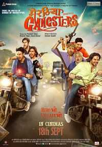 Meeruthiya Gangsters (2015) Movie 300MB DVDScr