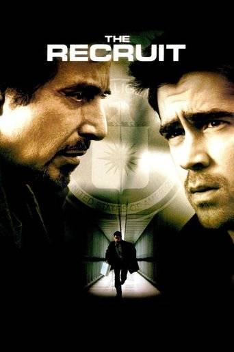 The Recruit (2003) ταινιες online seires xrysoi greek subs